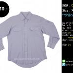 C2320 เสื้อเชิ้ตผู้ชาย สีม่วง กระดุมมุก