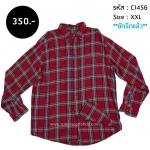 C1456 เสื้อลายสก๊อต ผู้ชาย สีแดง ไซส์ใหญ่
