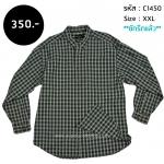 C1450 เสื้อลายสก๊อตผู้ชาย สีเขียว ไซส์ใหญ่