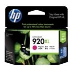 ตลับหมึกแท้ HP920XL Color ขายถูก 400 บาท/สี ใช้กับ HP Officejet 6000 / 6500/ 7000 Series