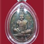 เหรียญเจริญพรเต็มองค์ เนื้อทองแดง ตอกโค็ต๙ โค๊ตนะ หลวงพ่อคูณ วัดบ้านไร่ ปี2536 (สวยแชมป์)