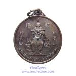 เหรียญกลม สมเด็จพุฒาจารย์โต พรหมฺรังสี รุ่น1 ชินบัญชร วัดสะตือ อยุธยา เนื้อทองแดงรมดำปี 2546