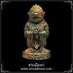 หนุมานไพรีพินาศ รุ่นแรก หลวงปู่ทวน วัดโป่งยาง จ.จันทบุรี เนื้อทองทิพย์ ปี 2559 (3)