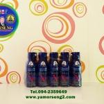 ผลิตภัณฑ์เสริมอาหาร เอ็กซ์ 111 (X111) 100 ml. (ชื่อเดิม ว่านชักมดลูก111) 1 แพ็ค 10ขวด