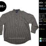 C2523 เสื้อเชิ้ตลายสก๊อต ผู้ชายสีน้ำตาล ไซส์ใหญ่