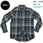 C1290 เสื้อเชิ้ตลายสก๊อตสีเทา ผ้าหนา นุ่ม