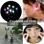 ต่างหูเรืองแสง ต่างหู LED มีไฟกระพริบ แบบเพชรเม็ดกลม