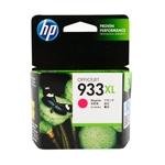 ตลับหมึกแท้ HP 933XL สีแดง Magenta ราคา 600 บาท