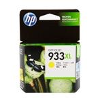 ตลับหมึก แท้ HP 933XL สีเหลือง Yellow ราคา 600 บาท