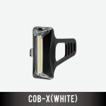 GUEE COB-X (white) |LED BIKE