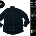 C2501 เสื้อลายสก๊อตสีเขียว ไซส์ใหญ่ ผ้าลูกฟูก