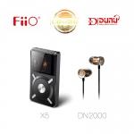 ขายชุด COMBO FiiO X5 + หูฟัง DUNU DN2000 Music Player สุดยอดเครื่องเล่นเพลงพกพา และ หูฟังระดับไฮเอนด์ ชุดเดียวจบ LIMITED EDITION !