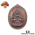 เหรียญพระพรหม รุ่น มหาเมตตารับโชคสี่ทิศ ศาลพระเสื้อเมือง จ.นครศรีธรรมราช ปี2557