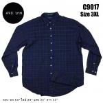 C9017 เสื้อเชิ้ตลายสก๊อต ผู้ชายสีน้ำเงิน ไซส์ใหญ่