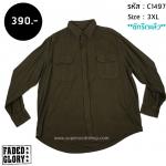 C1497 เสื้อเชิ้ตผ้าสำลี สีน้ำตาล FADED GLORY ไซส์ใหญ่