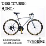 Tiger titanium 700c