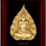 พระมองตาม ศิลปะหินทราย พระหันหน้าได้ สมาธิ สีทอง จิ๋ว ขนาด Size 14x19x4.5 cm. Price ราคา 890 บาท