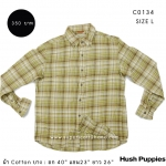C0134 เสื้อลายสก๊อตสีเหลืองอมเขียว Hush Puppies