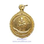 เหรียญหลวงพ่อคูณ วัดบ้านไร่ นครราชสีมา รุ่นครบ 6 รอบ ล้านคูณล้าน ขี่จรเข้ ปี2537
