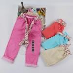 Pre-order กางเกง / แพ็คละ 5 ตัว / สีชมพู