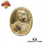 เหรียญ ร.5 เนื้อกระไหล่ทอง ครบ 350 ปี วัดพระพุทธบาท สระบุรี ปี 2517