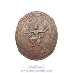 เหรียญนารายณ์แผลงฤทธิ์หลังหนุมาน 10 กร รุ่นแรก เนื้อทองแดง พระอาจารย์ต๊ะ วัดช้าง จ.นครนายก ปี2539 (2)