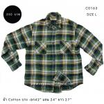 C0163 เสื้อลายสก๊อตผู้ชายสีเขียว