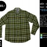 C2215 เสื้อลายสก๊อตผู้ชาย สีเขียว Billabong