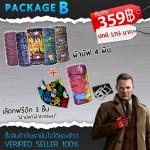 Package B : ผ้าบัฟ 4 ผืน + แถมฟรี 3 ชิ้น รหัส PK002