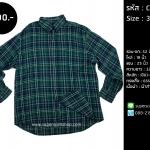 C1051 เสื้อลายสก๊อต ผู้ชาย สีเขียว ไซส์ใหญ่