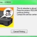 โปรแกรมเคลียร์ซับหมึกเต็ม ปริ้นเตอร์ Canon MP287, Mp145,Mp237,mp258,mg3170, E500,E510 series