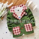 Pre-order เสื้อ / แพ็คละ 4 ตัว / สีเขียว