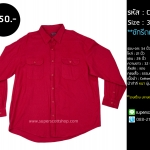 C2232 เสื้อเชิ้ตสีแดง ไซส์ใหญ่