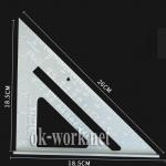R02 ฉากสามเหลี่ยมอลูมิเนียม Speed Square