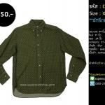 C2244 เสื้อเชิ้ตลายจุด สีเขียว