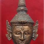 เศียรพระลักษณ์หน้าทอง รุ่นสมปรารถนา (รุ่นแรก) เนื้อสัมฤทธ์โชค หลวงพ่อเอิบ วัดซุ้มกระต่าย ปี2555 (2)