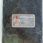 ไข่กุ้งดำโชกุน Black Ebiko