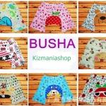Pre-order Bushaกางเกงก้นบาน / แพ็คละ 24 ตัว / คละลาย