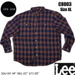 C8003 เสื้อลายสก๊อต Lee