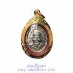 เหรียญเม็ดแตง หลวงปู่ทวด รุ่น 100 ปี อาจารย์ทิม เนื้ออัลปาก้า ปี2555