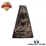 พระอู่ทองออกศึก รุ่นจงอางศึก วัดพระศรีรัตนมหาธาตุ สุพรรณบุรี ปี 2510 (A3)