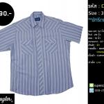 C2344 เสื้อเชิ้ตผู้ชายสีฟ้า กระดุมมุก Wrangler