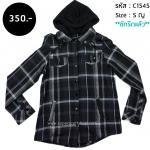 C1545 เสื้อคลุมลายสก๊อต สีดำ มีฮู้ด
