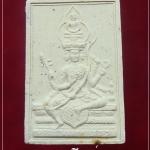 พระผงพิเศษพระเหนือพรหม รุ่นแรก หลวงพ่อเกษม เขมโก ปี2536 (5)