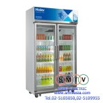 ตู้แช่เย็น 35.1 คิว HAIER รุ่น SC-1700PCS2-LED ส่งฟรีกทม.และปริมณฑล
