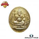 เหรียญพระพิฆเนศ รุ่นแรก เลข ๕๒๕ เนื้อทองเหลืองชุบทอง พิมพ์เล็ก รุ่นปฐมฤกษ์สร้างโรงพยาบาล วัดสมานรัตนาราม ปี2556