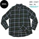 C1427 เสื้อลายสก๊อต ผู้ชาย สี น้ำเงินเขียว