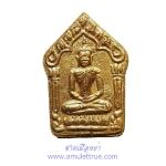 พระขุนแผนพรายกุมาร รุ่นเศรษฐี ศรีบูรพา เนื้อว่านดอกทอง หลวงพ่อฟู วัดบางสมัคร เลข ๕๔๙ ปี 2559