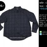 C1068 เสื้อเชิ้ตลายสก๊อต ผู้ชาย สีเทา ไซส์ใหญ่