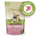 ขนมเม็ดนิ่ม โพรไบโอติก probiotic ช่วยปรับสมดุลระบบลำไส้ - ทางเดินอาหาร